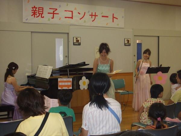08.8.9 親子コンサート!