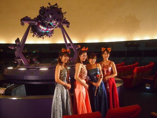 プラネタリウムコンサート〜ハロウィン☆(2012.10.6)