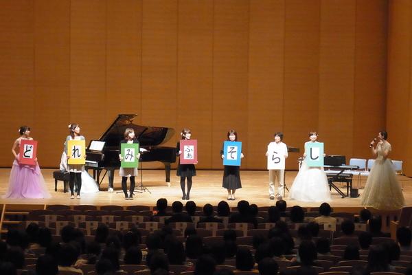 神戸市保育士会・ふたば会コンサート(松方ホール 2012.10.30)