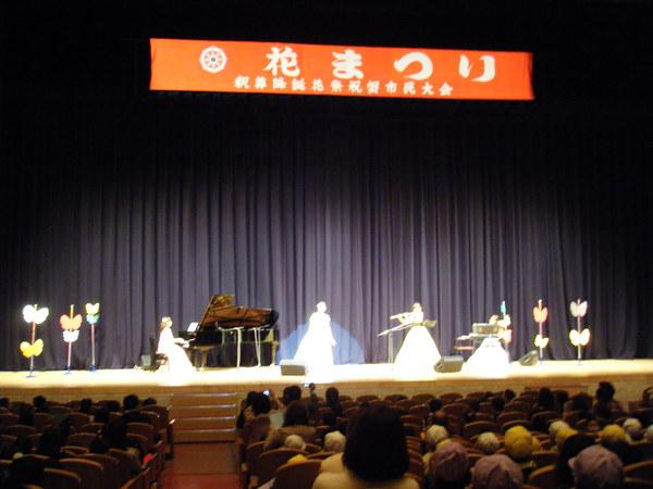 神戸文化ホール大ホールにて!