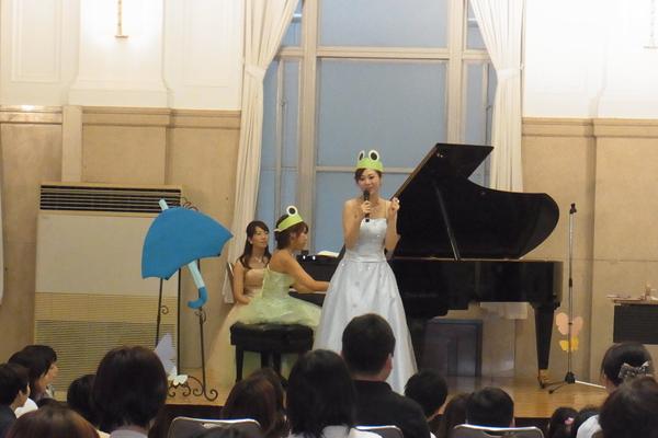 ケロケロ・・♬(2013 ファミリーコンサート)